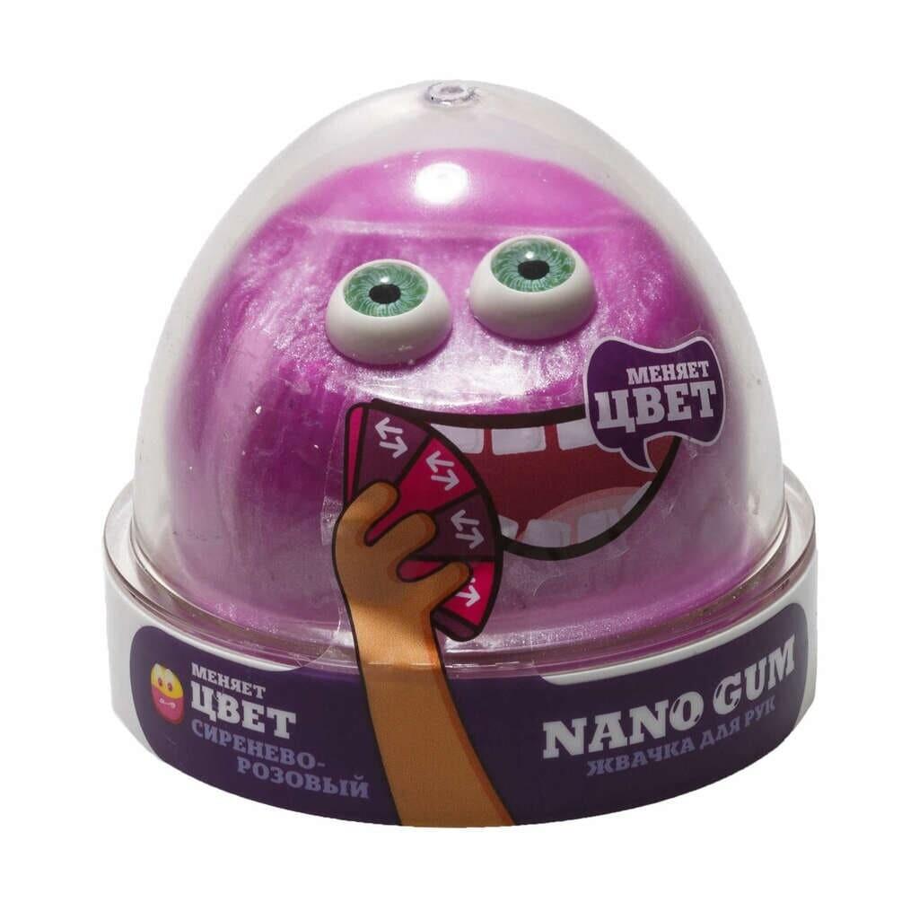 Nano Gum, меняет цвет с сиреневого на розовый 50 гр