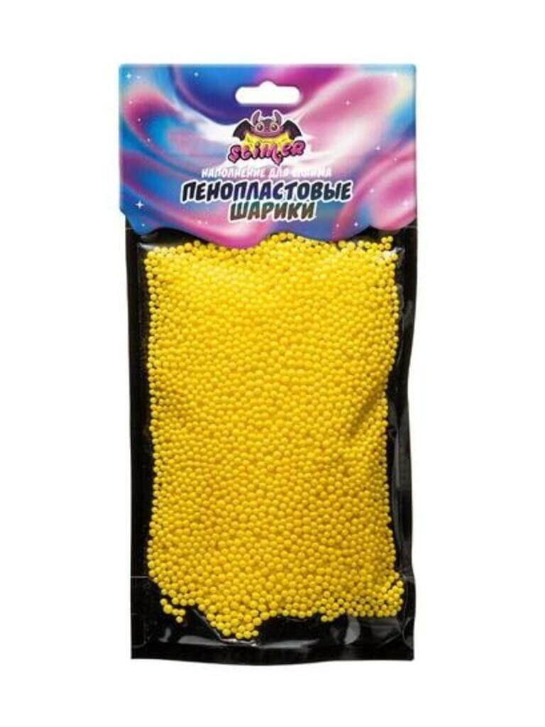 """Наполнение для слайма """"Пенопластовые шарики"""" 2 мм Желтый ТМ """"Slimer"""""""