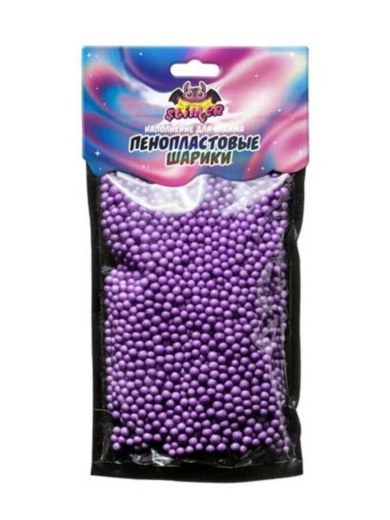 """Наполнение для слайма """"Пенопластовые шарики"""" 4 мм Фиолетовый ТМ """"Slimer"""""""