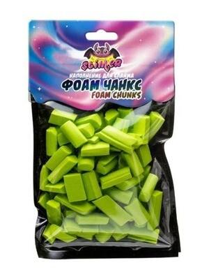 Наполнение для слайма ФОАМ ЧАНКС (Foam Chunkc) Ярко-зеленый ТМ