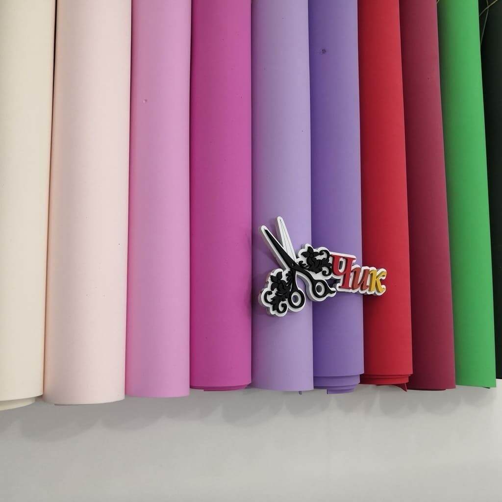 Фоамиран Иран 2 мм 60х70 см набор МИКС ЯРКИЙ 10 цветов #1