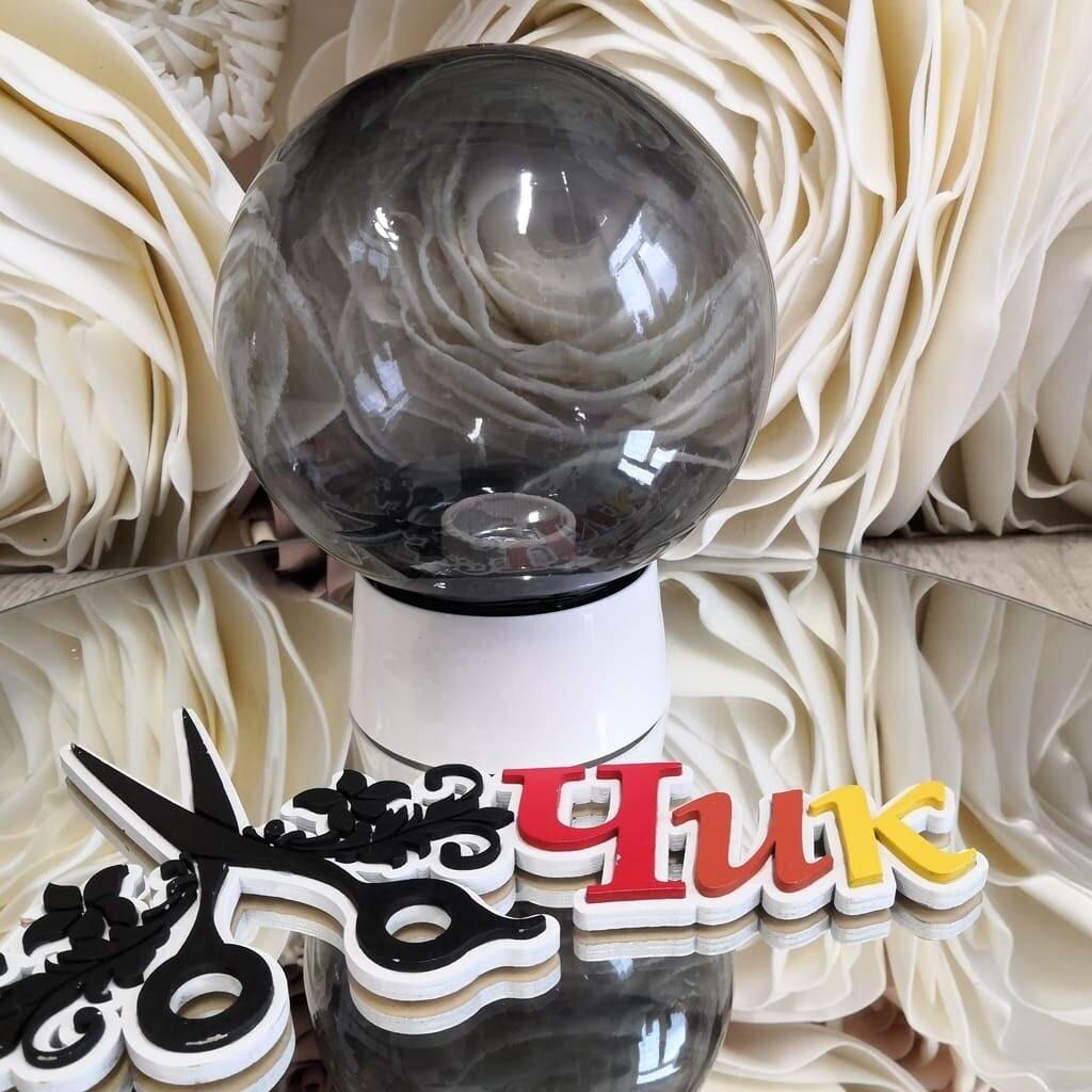 Светильник ШАР-ПЛАСТИК (Дымчатый) диаметр 15 см.