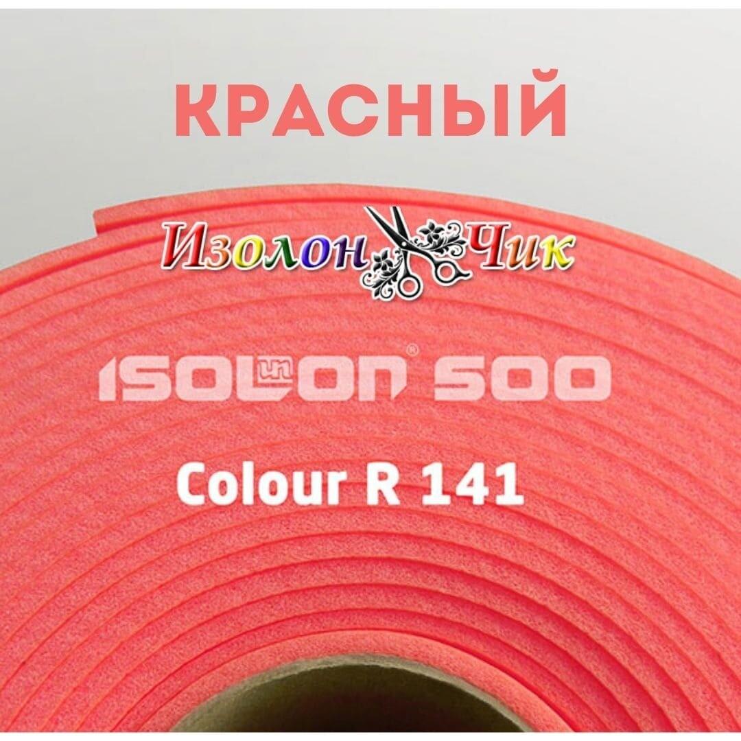 Изолон ППЭ 2 мм Красный (R141) - ширина 75 см.