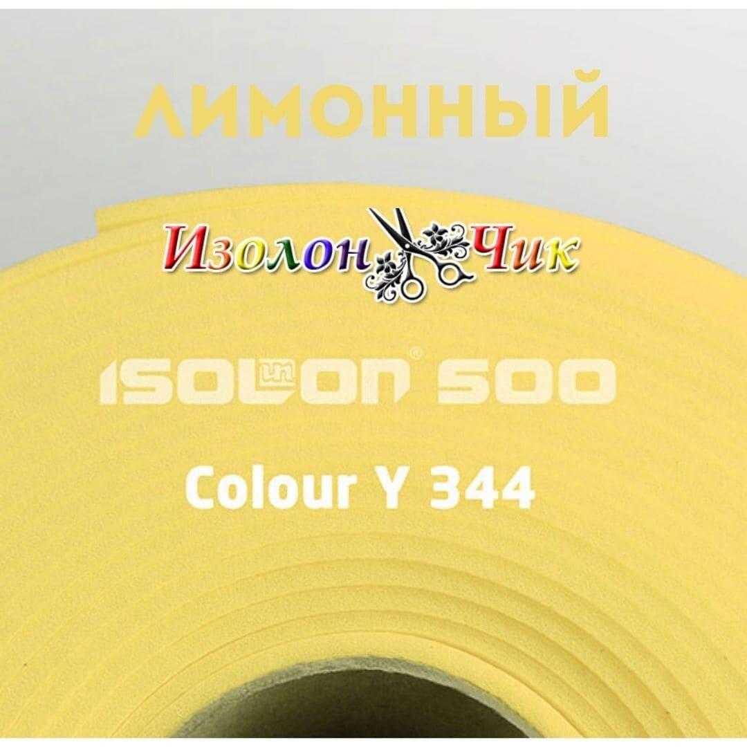 Изолон ППЭ 2 мм Лимонный (Y344) - ширина 75 см.