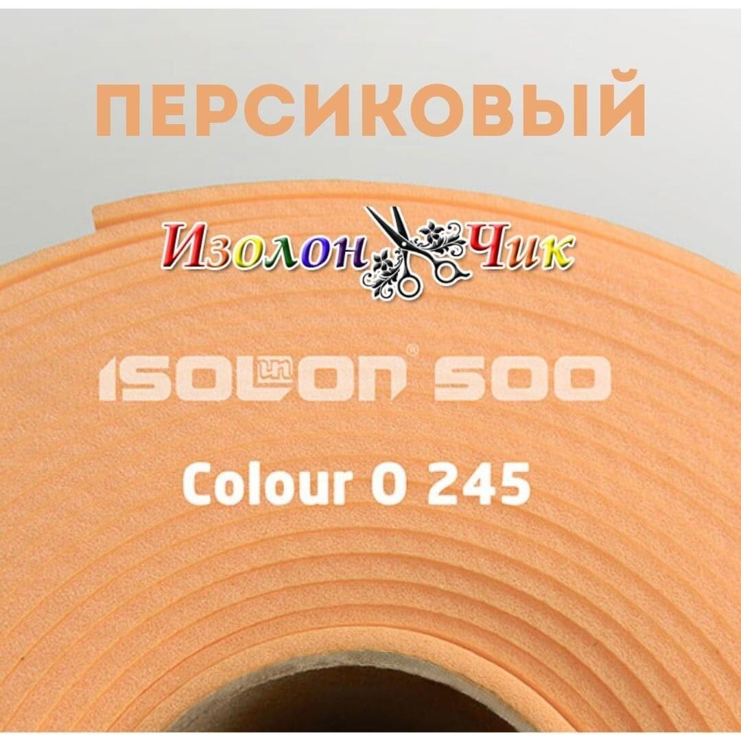 Изолон ППЭ 2 мм Персиковый (O245) - ширина 75 см