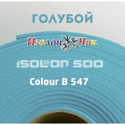 Изолон ППЭ 2 мм Голубой (В547) - ширина 75 см.