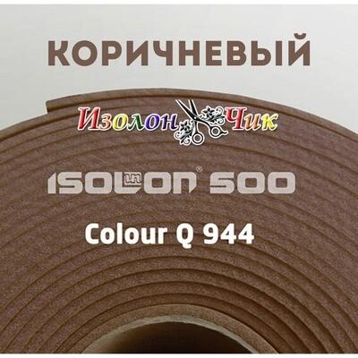 Изолон ППЭ 2 мм Коричневый (Q944) - ширина 75 см.