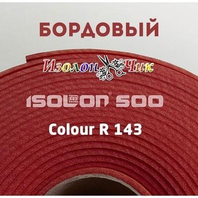Изолон ППЭ 2 мм Бордовый (R143) - ширина 75 см.