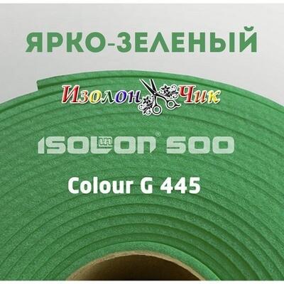 Изолон ППЭ 2 мм Ярко-зеленый (G445) Изумруд - ширина 75 см.