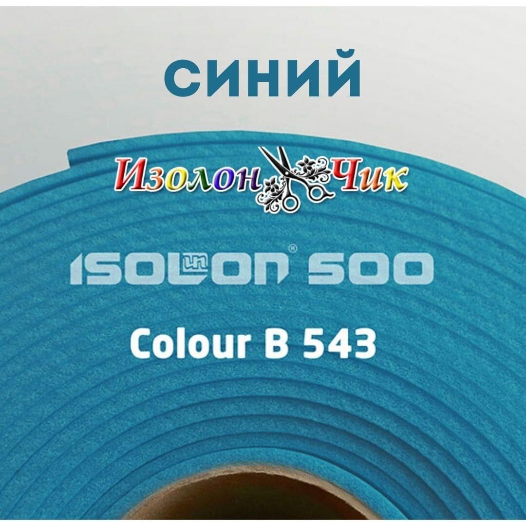 Изолон ППЭ 2 мм Синий (В543) - ширина 75 см.