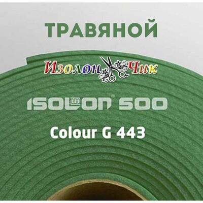 Изолон ППЭ 2 мм Травяной (G443) - ширина 75 см.