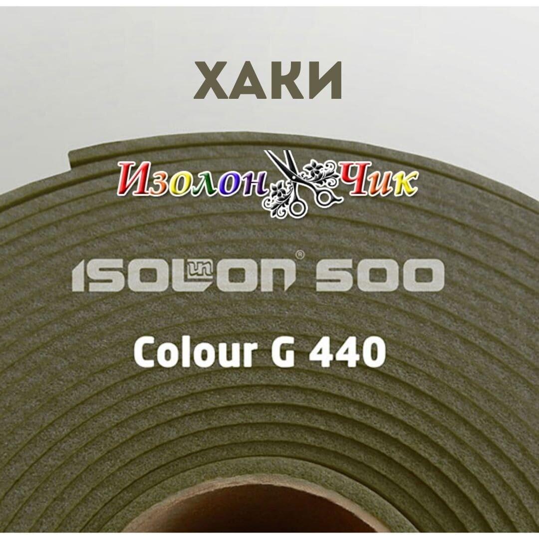 Изолон ППЭ 2 мм Хаки (G440) - ширина 75 см.