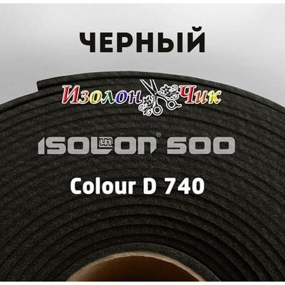 Изолон ППЭ 2 мм Черный (D740) - ширина 75 см.