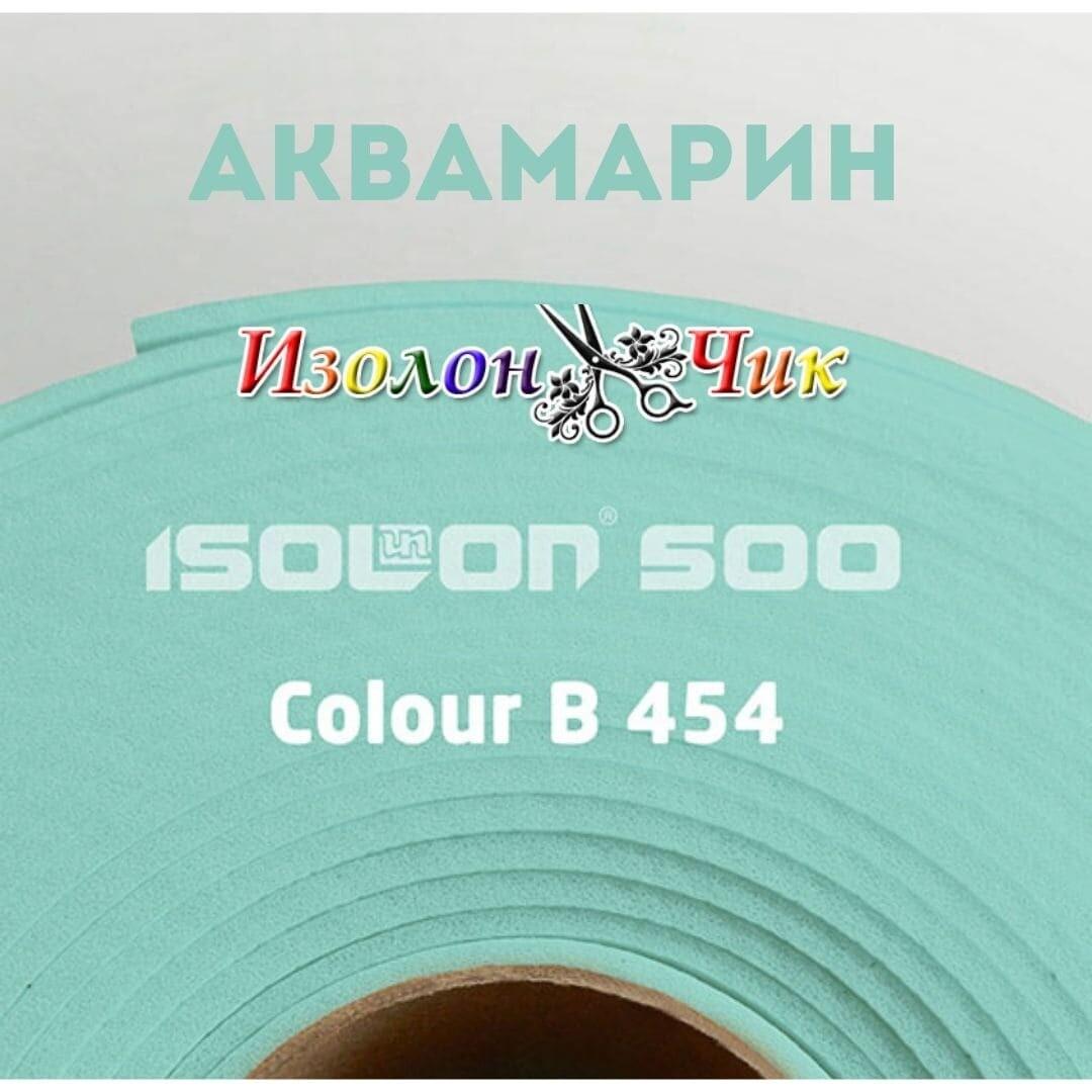 Изолон ППЭ 1 мм Аквамарин (В454) - ширина 75 см.