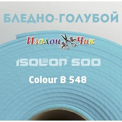 Изолон ППЭ 2 мм Бледно-голубой (B548) - ширина 75 см.