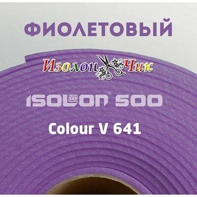 Изолон ППЭ 2 мм Фиолетовый (V641) - ширина 75 см.