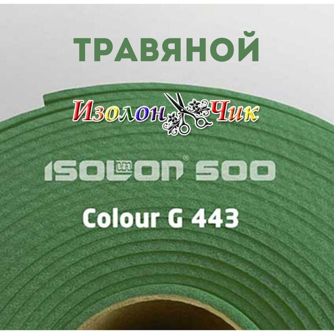 Изолон ППЭ 3 мм Травяной (G443) - ширина 75 см.