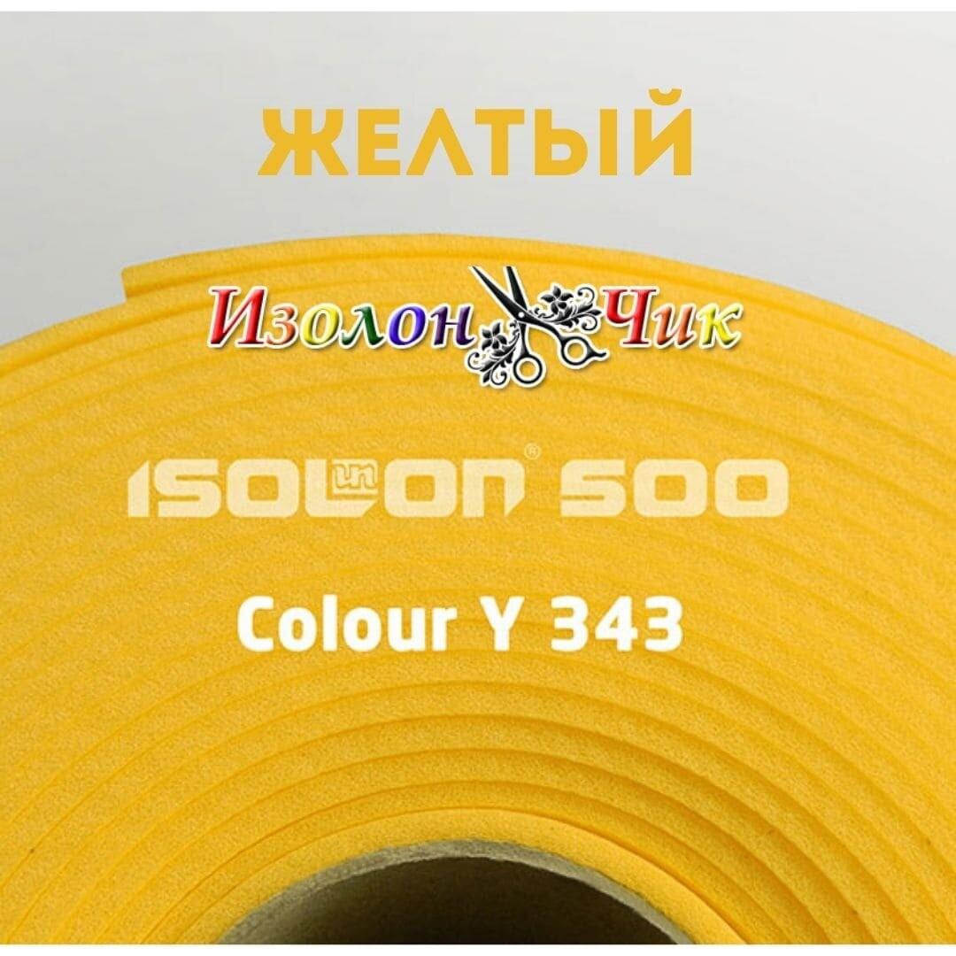 Изолон ППЭ 3 мм Желтый (Y343)