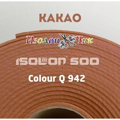Изолон ППЭ 3 мм Какао (Q942)