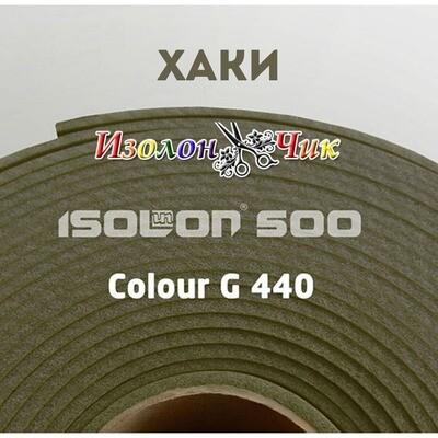 Изолон ППЭ 3 мм Хаки (G440)  - ширина 75 см.