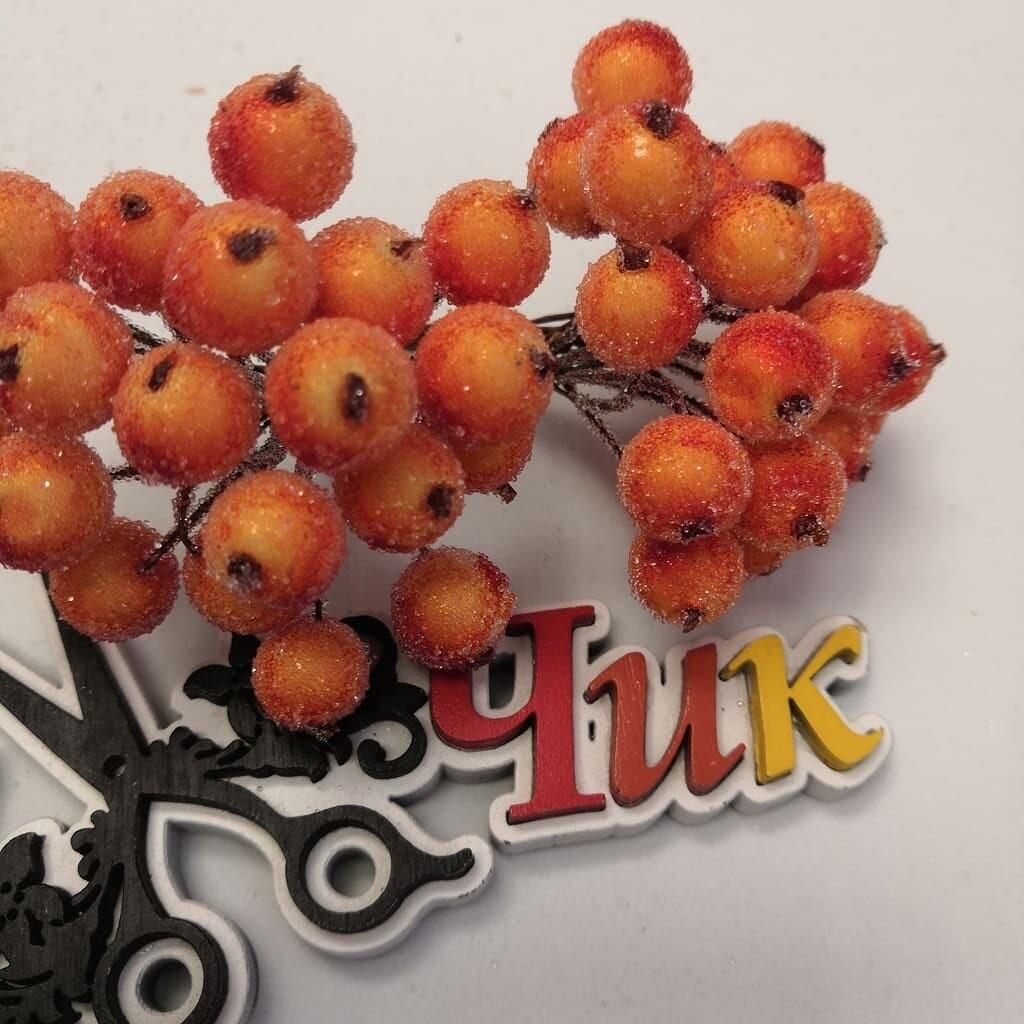 Ягоды в сахаре на проволоке (Апельсин)