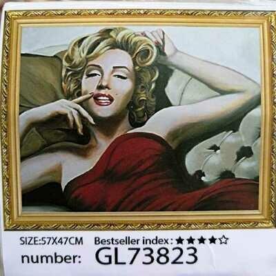 Алмазная мозаика без подрамника 50*40 см GL73823