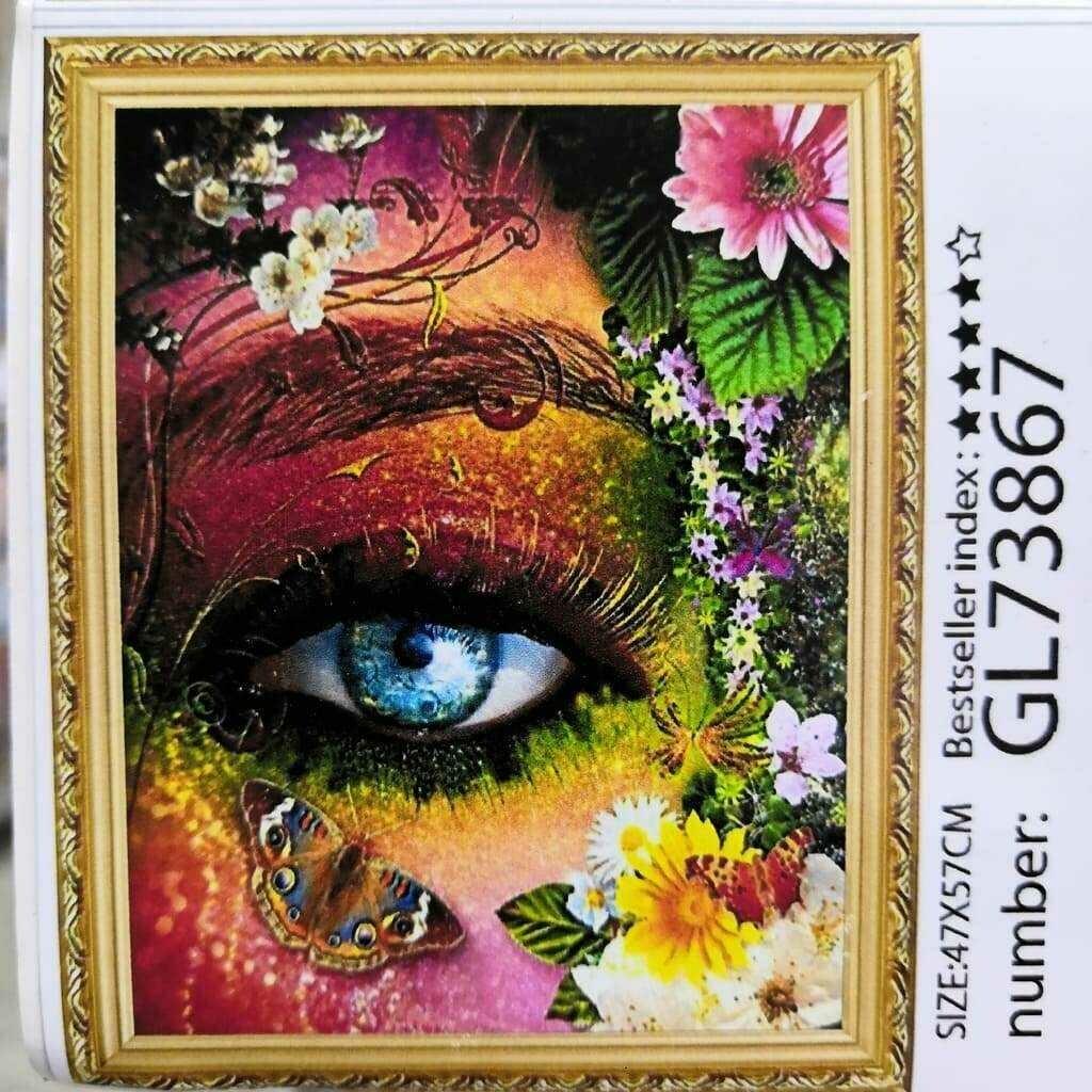 Алмазная мозаика без подрамника 40*50 см GL73867