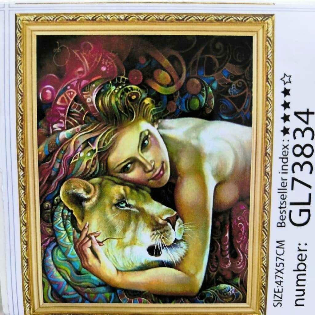 Алмазная мозаика без подрамника 40*50 см GL73834