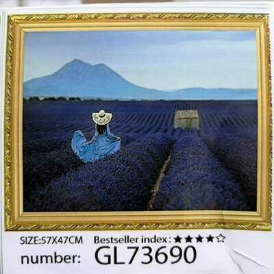 Алмазная мозаика без подрамника 50*40 см GL73690