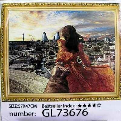 Алмазная мозаика без подрамника 50*40 см GL73676