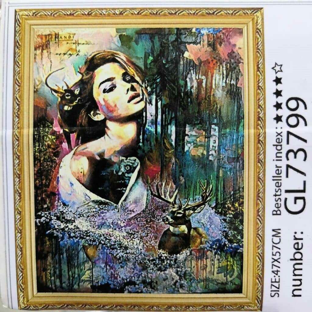 Алмазная мозаика без подрамника 40*50 см GL73799