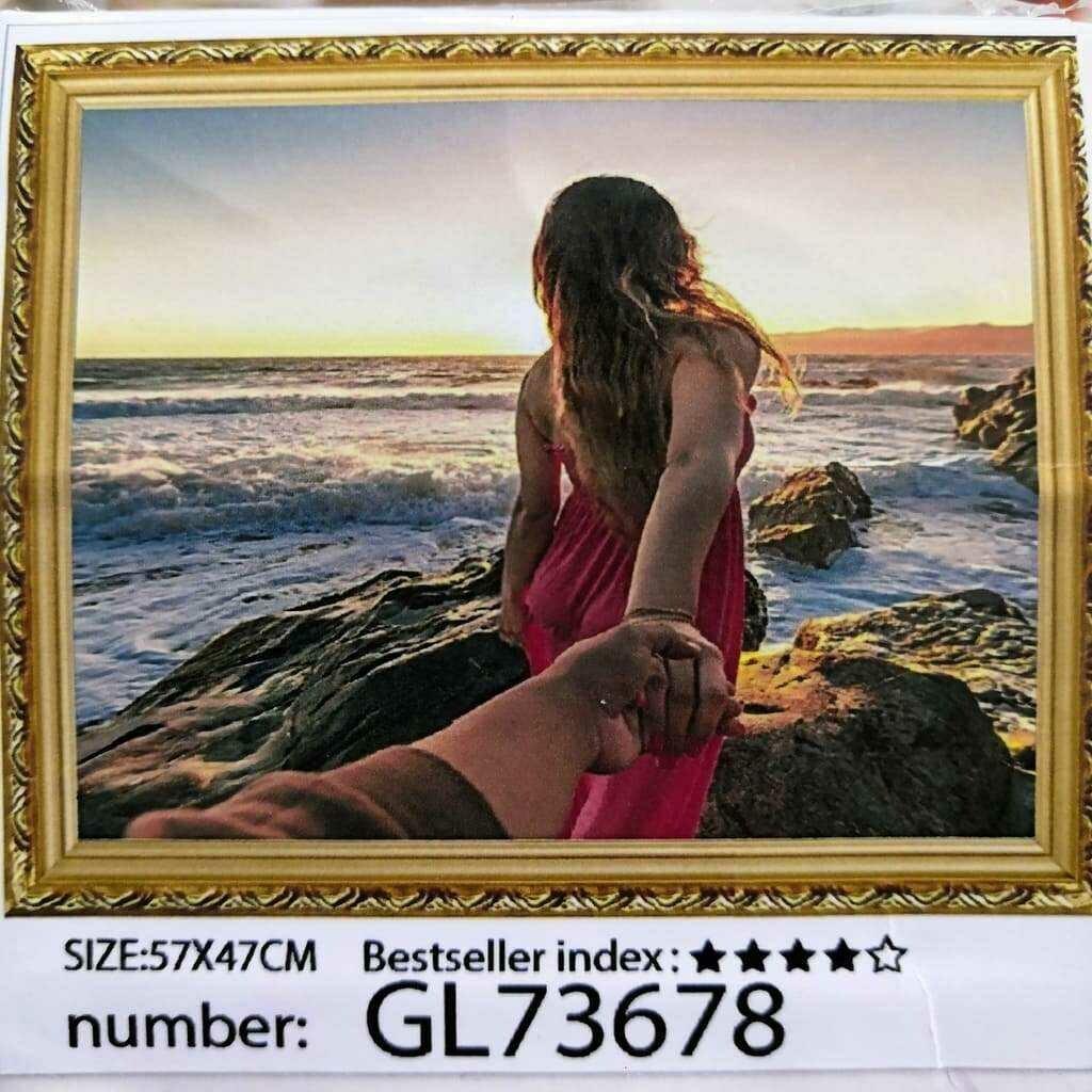 Алмазная мозаика без подрамника 50*40 см GL73678