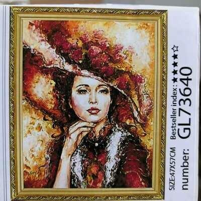 Алмазная мозаика без подрамника 40*50 см GL73640