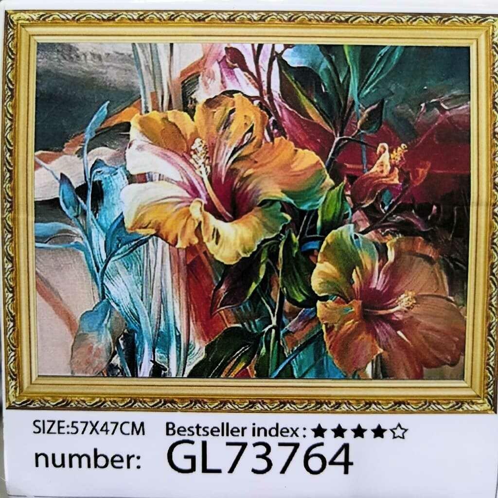 Алмазная мозаика без подрамника 50*40 см GL73764