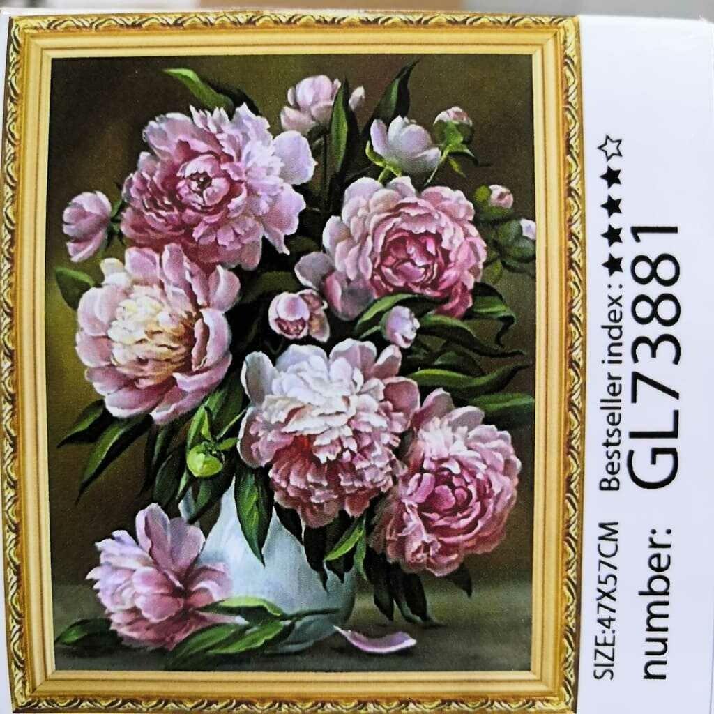 Алмазная мозаика без подрамника 40*50 см GL73881