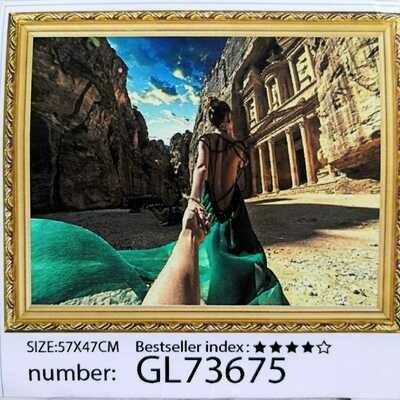 Алмазная мозаика без подрамника 50*40 см GL73675