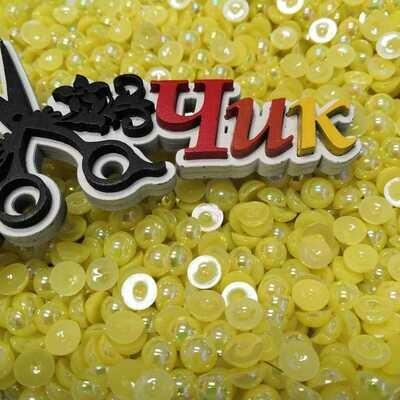 Полубусины РАДУЖНЫЕ (Лимонные) - 15 грамм