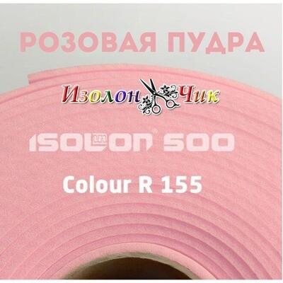 Изолон ППЭ 2 мм Розовая пудра (R155) - ширина 75 см