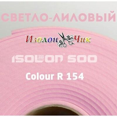 Изолон ППЭ 1 мм Светло-лиловый (R154) - ширина 75 см