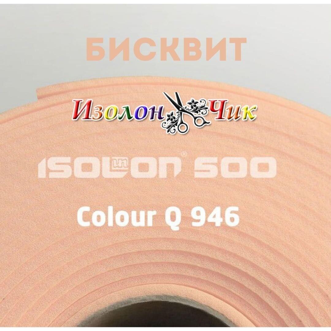 Изолон ППЭ 1 мм Бисквит (Q945) - ширина 75 см