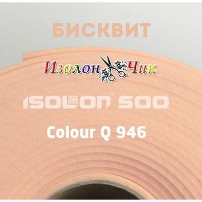 Изолон ППЭ 2 мм Бисквит (Q945) - ширина 75 см