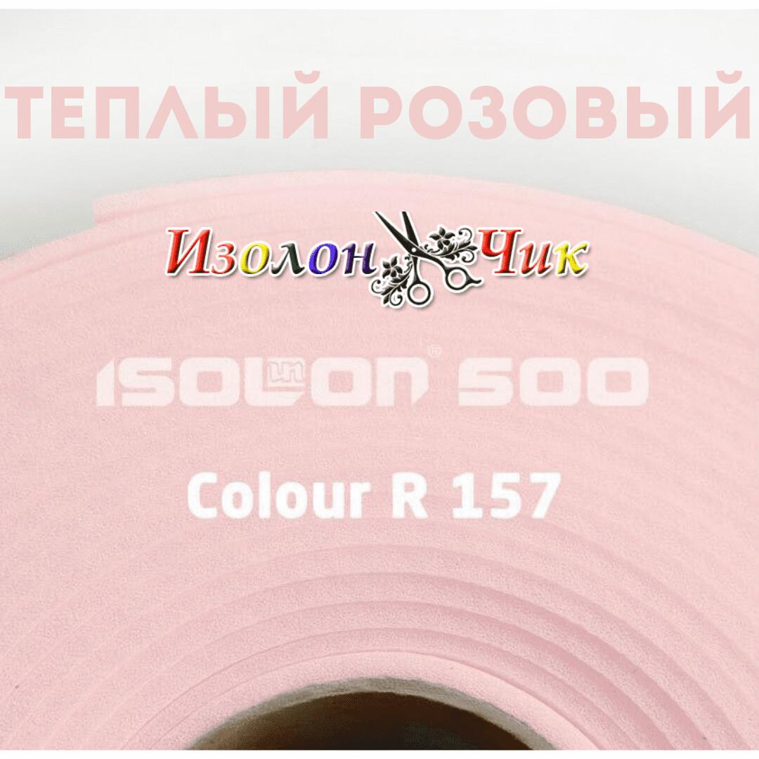 Изолон ППЭ 2 мм Теплый розовый (R157) - ширина 75 см