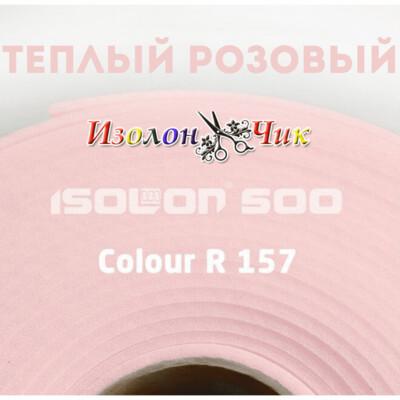 Изолон ППЭ 1 мм Теплый розовый (R157) - ширина 75 см