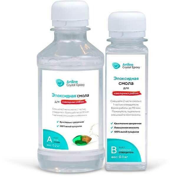 Ювелирная эпоксидная смола Artline Crystal Epoxy универсальная (2-компонентная) - 300 грамм