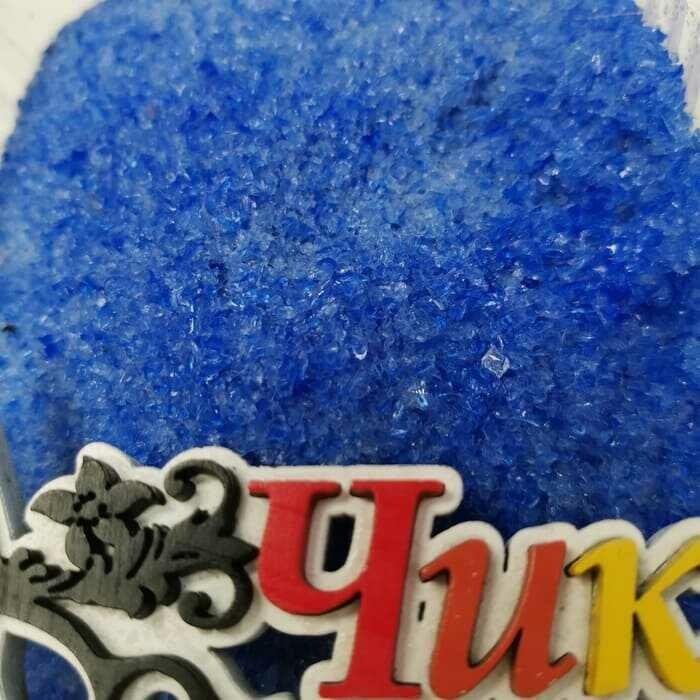 Стеклянная крошка СИНЯЯ 0,5-2 мм (песок) (100 г)