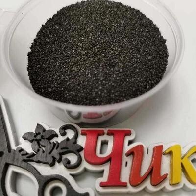Песок ВУЛКАНИЧЕСКИЙ черный (50 гр.)