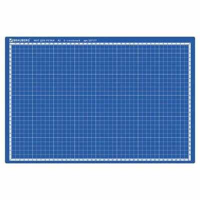Мат для резки BRAUBERG EXTRA 5-слойный формат А3 (синий)