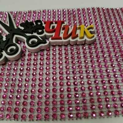 Стразы на ткани 11,5*100 см (#15 Барби)