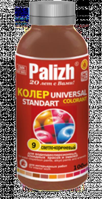 "Паста колер ""Palizh"" 9 (Светло-коричневый)"