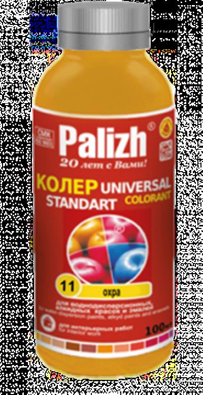 """Паста колер """"Palizh"""" 11 (Желто-коричневый / охра)"""